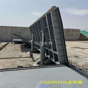 底横轴旋转闸门 宇东水利 液压钢坝 翻板式钢闸门 包安装
