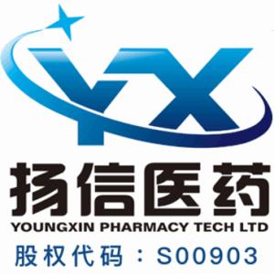 阿莫西林EP杂质J(Amoxicillin EP Impurity J)73590-06-4 现货供应产品图片