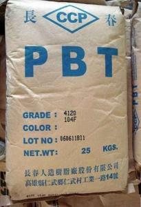 长春 PBT 4830