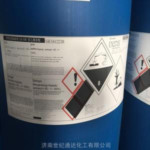 南京多乙烯多胺日本东曹原装
