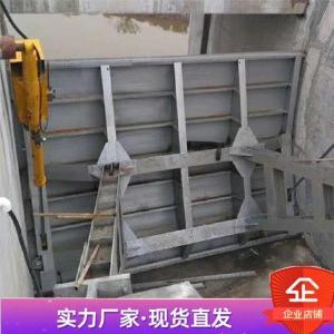 上翻式拱形钢闸门 水电站弧形闸门