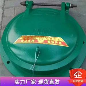 水泥管拍门 DN800铸铁拍门厂家价格