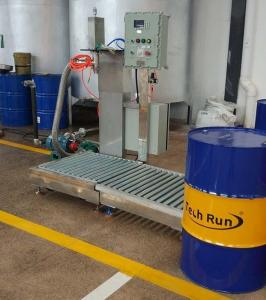 上海广志200L水性涂料灌装机 油性液体罐装设备