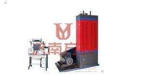 中型弹簧疲劳试验机主要类型
