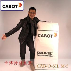 卡博特气相二氧化硅CAB-O-SIL M-5 白炭黑M5 产品图片