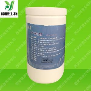 药用级十六十八醇 供应   CP版 资质齐全 医药级鲸蜡硬脂醇
