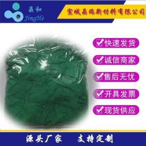 钴绿陶瓷玻璃太阳能着色用鲜艳的绿色 易分散 色彩鲜艳 耐光耐热 厂家直供