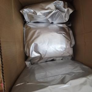 盐酸萘甲唑啉原料厂家直销 现货优惠 550-99-2  产品图片