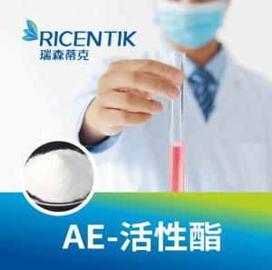 AE-活性酯原料药 产品图片