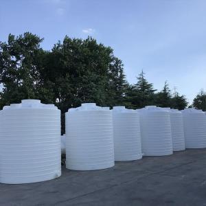 5吨PE循环水箱/塑料灌溉水箱