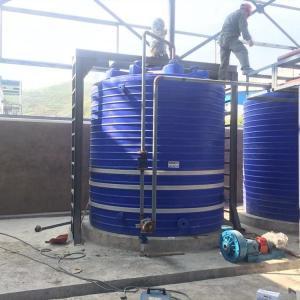 防紫外线PE减水剂储罐