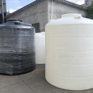 5T雨水收集水箱/抗老化塑料水箱