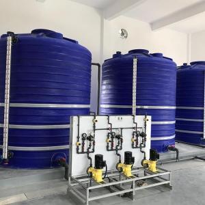 10减水剂复配罐/PE母液储罐