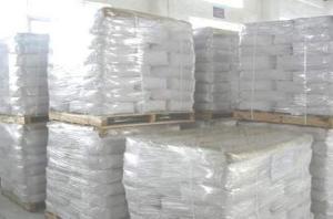 混凝土增强用纳米氧化硅 白炭黑CAS#:14808-60-7
