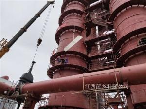 工程案例:7月江西萍乡科隆化工填料塔内件厂在宁夏吴忠某煤化工项目现场直径6米脱硫塔安装气体初始分布器及轻瓷填料产品图片