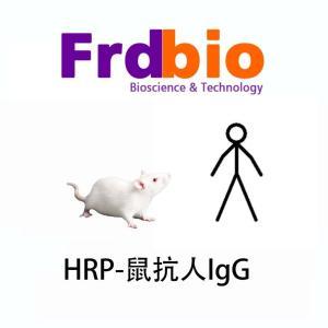 HRP- Mouse Anti-Human IgG(Fab)