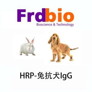 兔抗狗HRP 产品图片