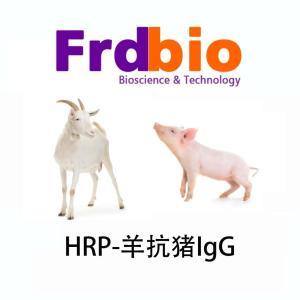 武汉羊抗猪HRP供应 产品图片