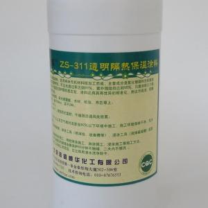 透明玻璃幕墙防晒降温涂料志盛威华ZS-311 产品图片