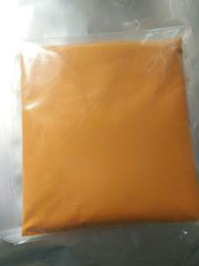 异维A酸,保肤灵,异维甲酸,4759-48-2