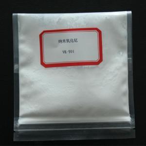 MLCC电容器陶瓷材料氧化钇 高纯纳米级氧化钇 三氧化二钇