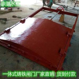 机闸一体式铸铁闸门供应厂家