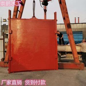 单向止水铸铁闸门厂家定制