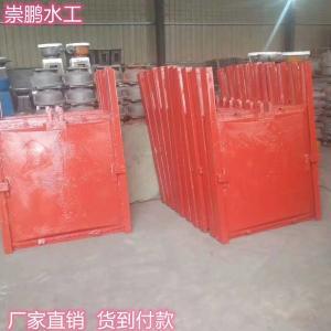 pgz平面拱型铸铁闸门 拱形铸铁闸门 现场加工