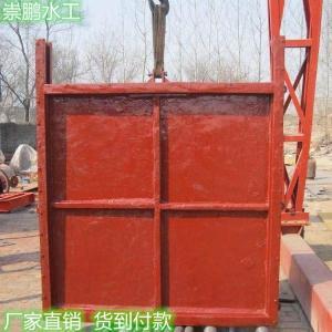 渠道定制铸铁闸门,安徽1.5×1.5m铸铁闸门生产厂家