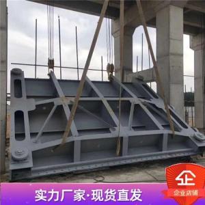 钢制闸门 崇鹏 平面滑动钢闸门 高强度水利闸门 闸门设计规范