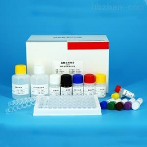 细胞间粘附分子2(ICAM-2/CD102)ELISA试剂盒产品图片