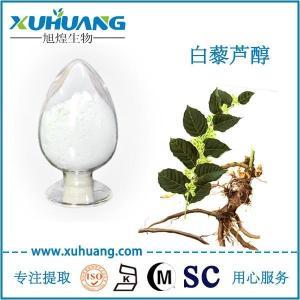 白藜芦醇50%-98%,工厂现货,白藜芦醇98%