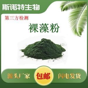 裸藻粉 第三方检测