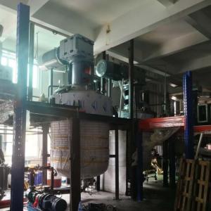 热熔胶反应釜 EVA反应釜 pu反应釜产品图片