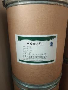 现货供应 癸酸南诺龙 质量保证 高品质原料纯粉 包邮