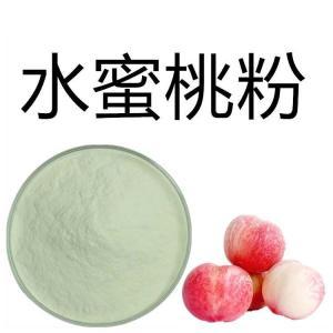 水蜜桃粉 水蜜桃果汁粉