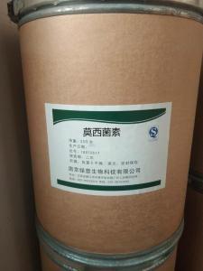 莫西菌素 现货供应 原料 高含量99% 113507-06-5  莫西菌素厂家包邮