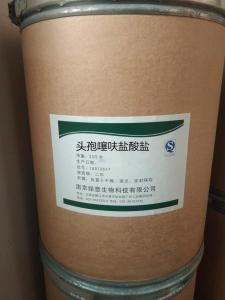 头孢噻呋盐酸盐1kg/袋头孢噻呋盐酸盐103980-44-5生产厂家包邮