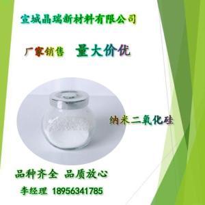 纳米二氧化硅 纺织可用 利于上浆 VK-SP30F