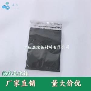 厂家销售纳米氧化镍 氧化亚镍JR-N30