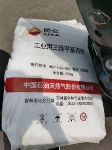 三羟甲基丙烷生产厂家  山东三羟甲基丙烷 吉林石化三羟甲基丙烷