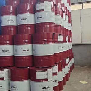 二丙酮醇生产厂家 原装进口印度二丙酮醇  全国总代理