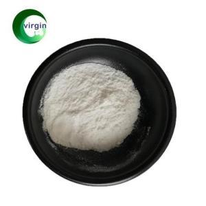 5-羟基色氨酸 加纳籽提取物