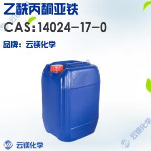 乙酰丙酮亚铁 供应商 生产厂家 14024-17-0 现货 产品图片