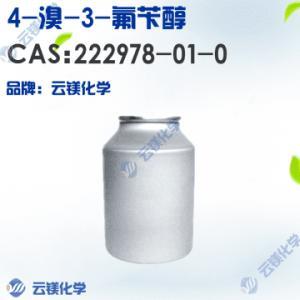 4-溴-3-氟苄醇 生产厂家 现货 222978-01-0 原料 产品图片