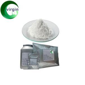 艾司奥美拉唑镁三水合物 产品图片