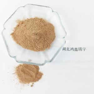 磷钼酸一水合物;磷钼酸-还原催化剂  分析试剂 产品图片