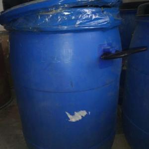氟班色林桶装,批量供应