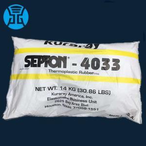 SEBS日本可乐丽4033 热塑性弹性体sebs4033 果冻蜡原料可乐丽4033 产品图片