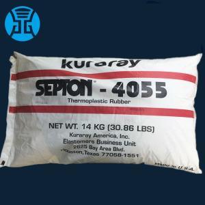 SEBS日本可乐丽4055 热塑性弹性体sebs4055 耐高温可乐丽4055 产品图片